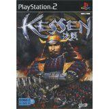 Kessen (occasion)
