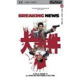 Breaking News 1 Film Umd (occasion)