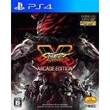 Street Fighter V : Arcade Edition Ps4