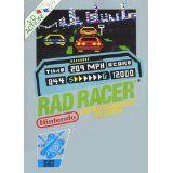 Rad Racer Sans Boite (occasion)