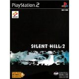 Silent Hill 2 (occasion)