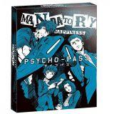 Psycho-pass Mandatory Happiness Ps4 (occasion)