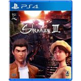 Shenmue 3 Iii Ps4 (occasion)