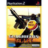 Gungriffon Blaze (occasion)
