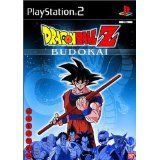 Dragon Ball Z Budokai Plat (occasion)
