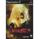 Devil May Cry 2 (occasion)
