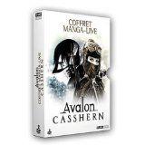 Avalon Casshern Coffret Manga Live (occasion)