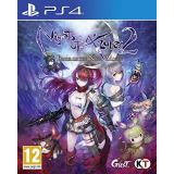Nights Of Azure 2: Bride Of The New Moon (occasion)