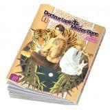 Docteur Lapin Et Mister Tigre Tome 1 (occasion)