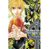 Akuma To Love Song Tome 2 (occasion)