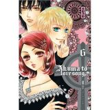 Akuma To Love Song Tome 6 (occasion)