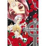 Akuma Love To Song Tome 9 (occasion)