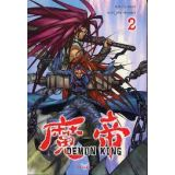 Demon King Tome 2 (occasion)