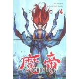 Demon King Tome 4 (occasion)