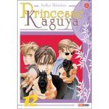 Princesse Kaguya Tome 12 (occasion)