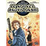 Le Nouvel Angyo Onshi Tome 4 (occasion)