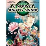 Le Nouvel Angyo Onshi Tome 10 (occasion)