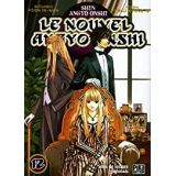 Le Nouvel Angyo Onshi Tome 12 (occasion)