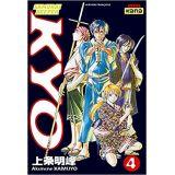 Kyo Samurai Deeper Tome 4 (occasion)