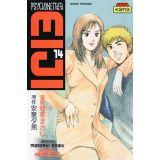 Psychometrer Eiji Tome 14 (occasion)