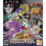 Saint Seiya Soldier S Soul (occasion)