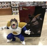 Figurine Dragon Ball Z Cxc Ape Vegeta