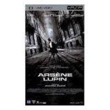 Arsene Lupin Film Umd (occasion)
