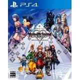 Kingdom Hearts 2.8 Ps4 Boite En Anglais Jeux En Francais